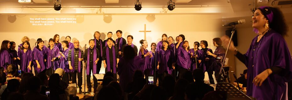 Shalom Seeds Gospel Choirの情報をお届けするホームページです。